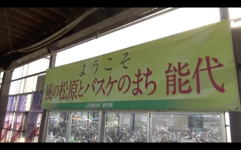 f:id:kimagure-hitoritabi:20201122000717j:plain