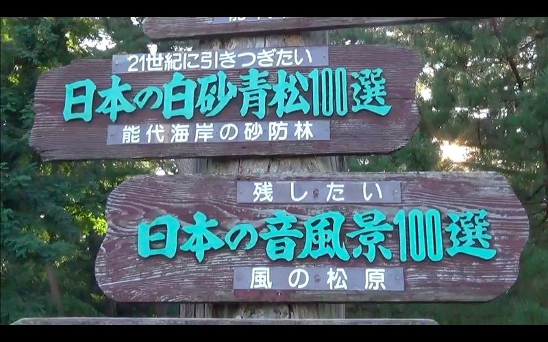 f:id:kimagure-hitoritabi:20201122003503j:plain