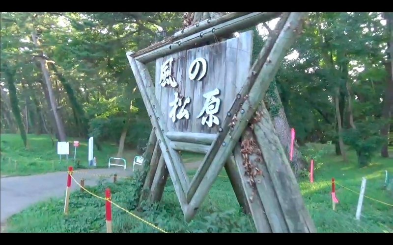 f:id:kimagure-hitoritabi:20201122013605j:plain