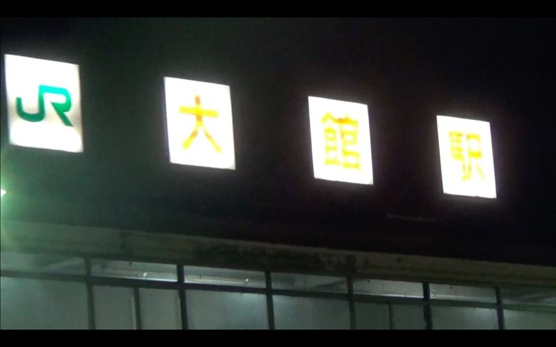 f:id:kimagure-hitoritabi:20201128001009j:plain