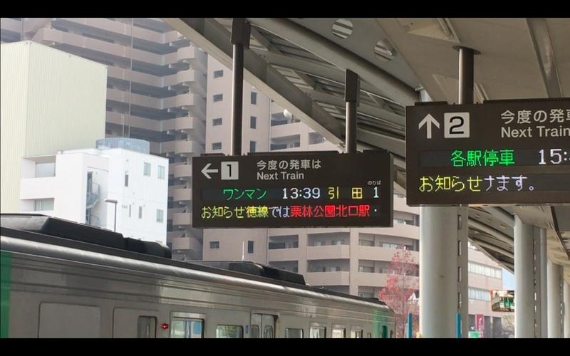 f:id:kimagure-hitoritabi:20210111205321j:plain