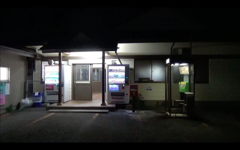 f:id:kimagure-hitoritabi:20210129002816j:plain