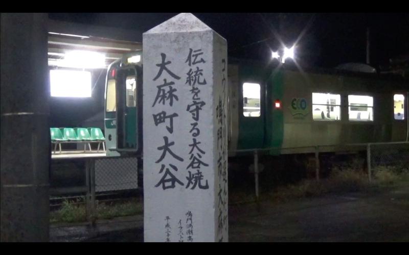 f:id:kimagure-hitoritabi:20210129002821j:plain