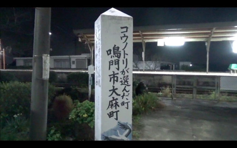 f:id:kimagure-hitoritabi:20210129002826j:plain