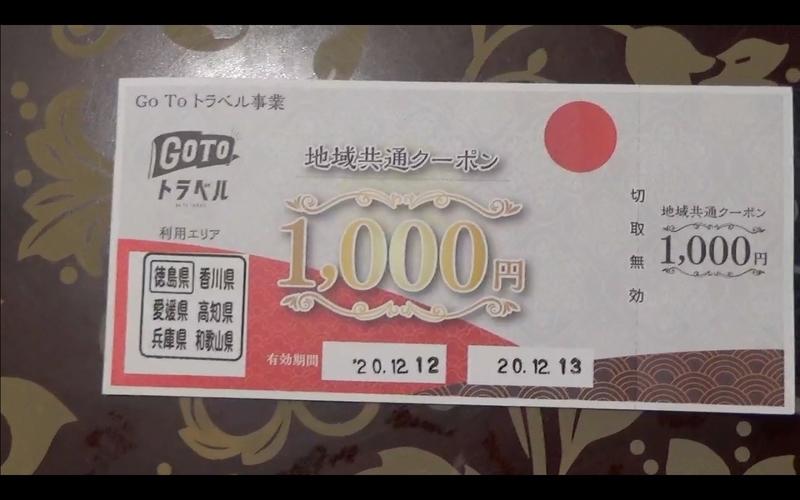f:id:kimagure-hitoritabi:20210129020836j:plain