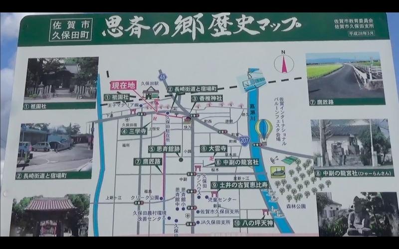 f:id:kimagure-hitoritabi:20210220160352j:plain