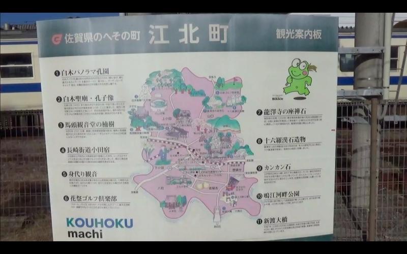f:id:kimagure-hitoritabi:20210220161200j:plain