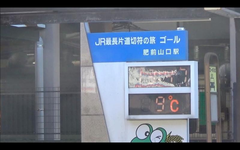 f:id:kimagure-hitoritabi:20210220161204j:plain