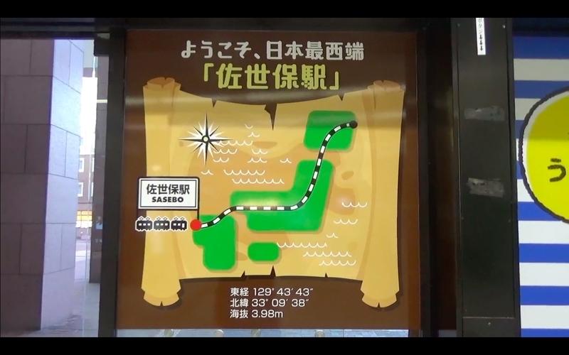 f:id:kimagure-hitoritabi:20210220171000j:plain
