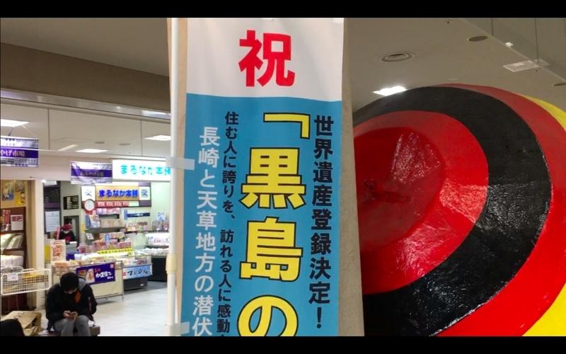 f:id:kimagure-hitoritabi:20210220174743j:plain