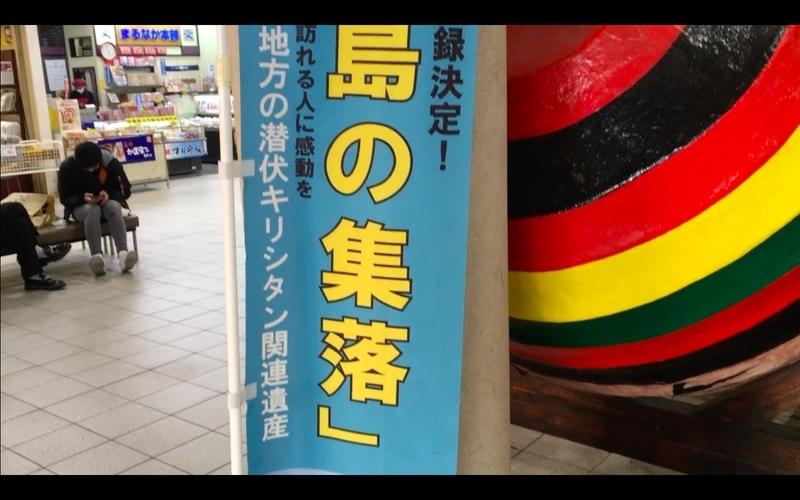 f:id:kimagure-hitoritabi:20210220174750j:plain