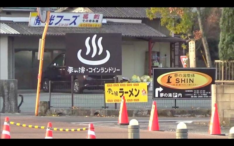 f:id:kimagure-hitoritabi:20210222100432j:plain