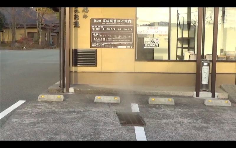 f:id:kimagure-hitoritabi:20210222100447j:plain