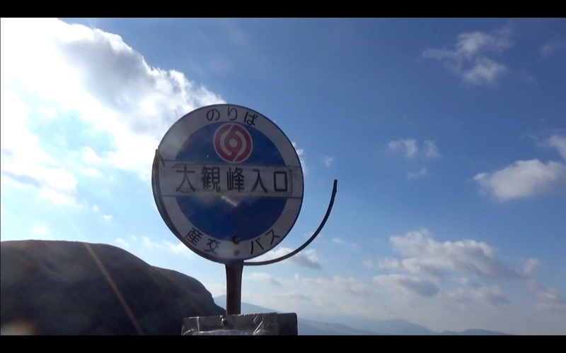 f:id:kimagure-hitoritabi:20210222102615j:plain
