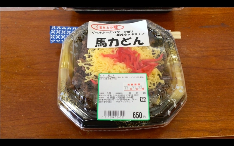 f:id:kimagure-hitoritabi:20210222121354j:plain