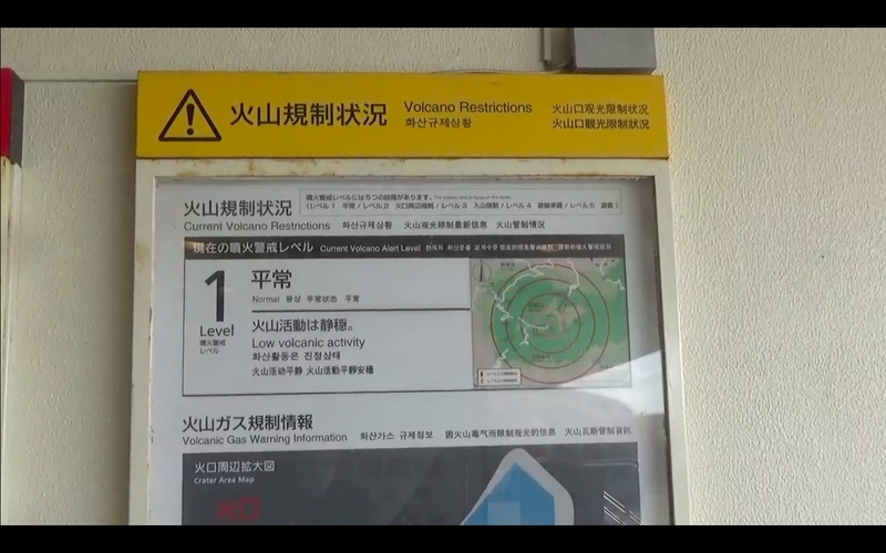 f:id:kimagure-hitoritabi:20210222123518j:plain