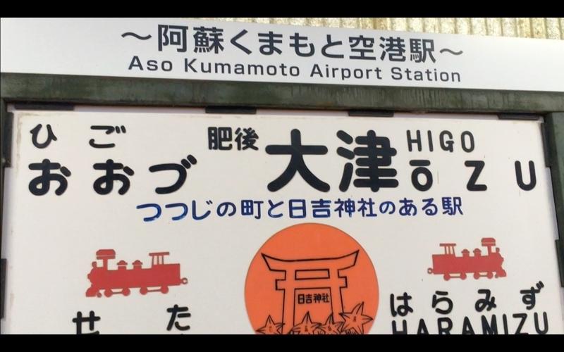 f:id:kimagure-hitoritabi:20210222135353j:plain