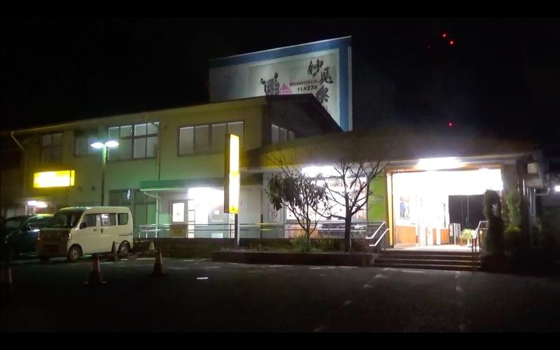 f:id:kimagure-hitoritabi:20210222135725j:plain