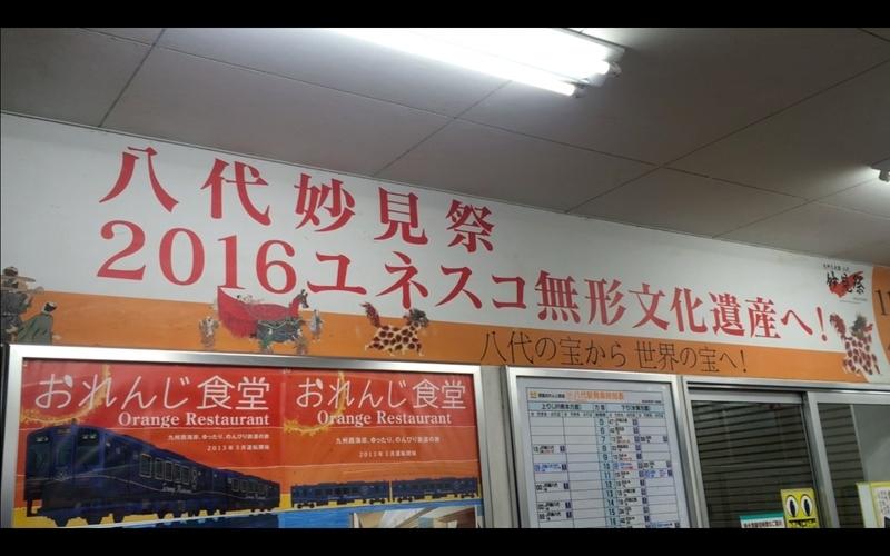 f:id:kimagure-hitoritabi:20210222135734j:plain