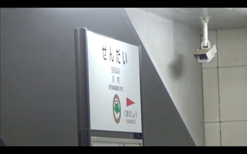 f:id:kimagure-hitoritabi:20210222150009j:plain