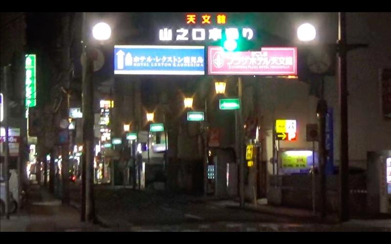 f:id:kimagure-hitoritabi:20210222154038j:plain