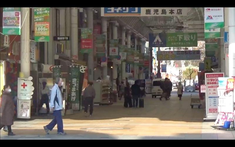 f:id:kimagure-hitoritabi:20210222174215j:plain