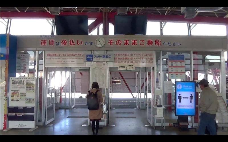 f:id:kimagure-hitoritabi:20210222175232j:plain