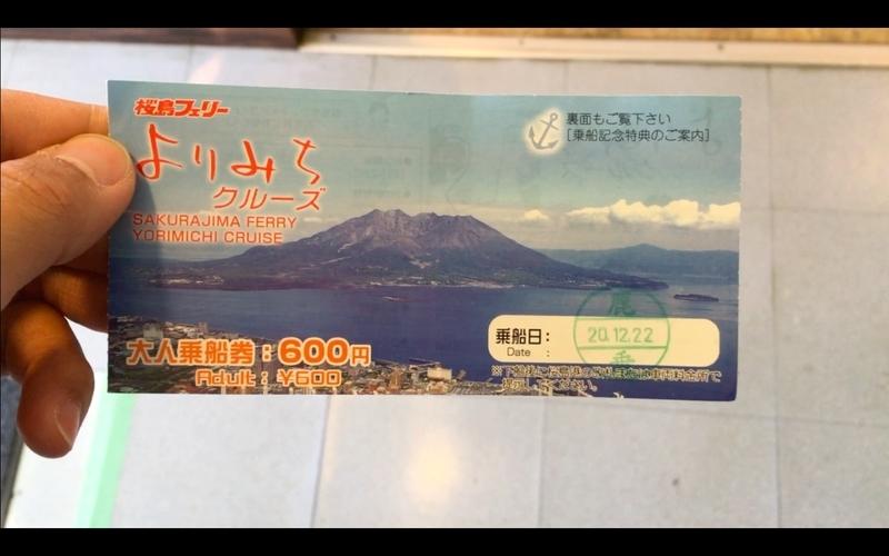 f:id:kimagure-hitoritabi:20210222180520j:plain