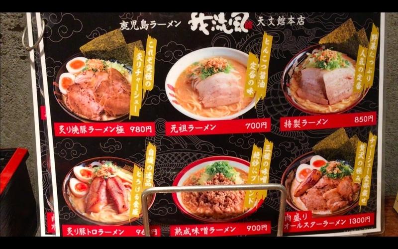 f:id:kimagure-hitoritabi:20210222203825j:plain