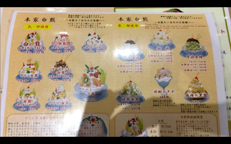 f:id:kimagure-hitoritabi:20210222204818j:plain