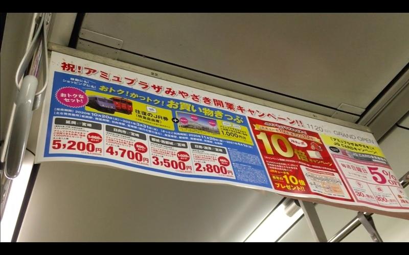 f:id:kimagure-hitoritabi:20210222221146j:plain