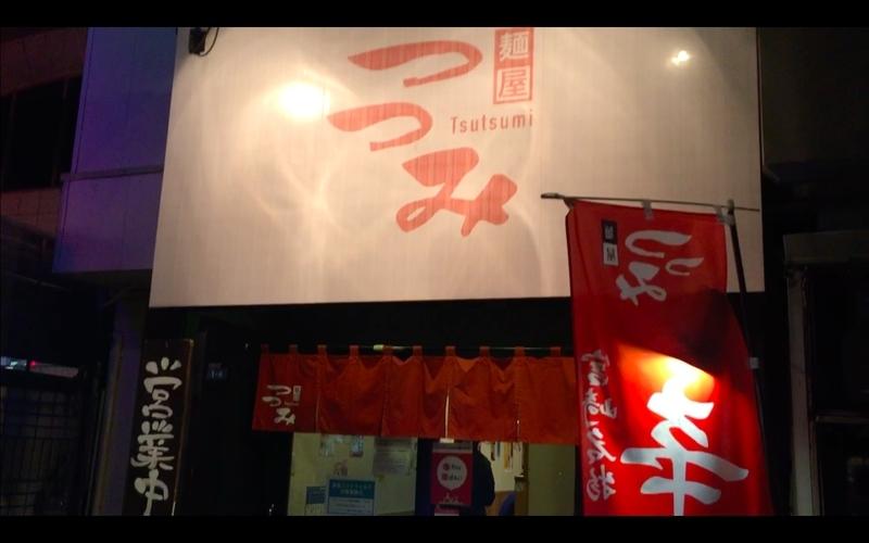 f:id:kimagure-hitoritabi:20210222221233j:plain