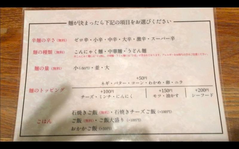 f:id:kimagure-hitoritabi:20210222221255j:plain