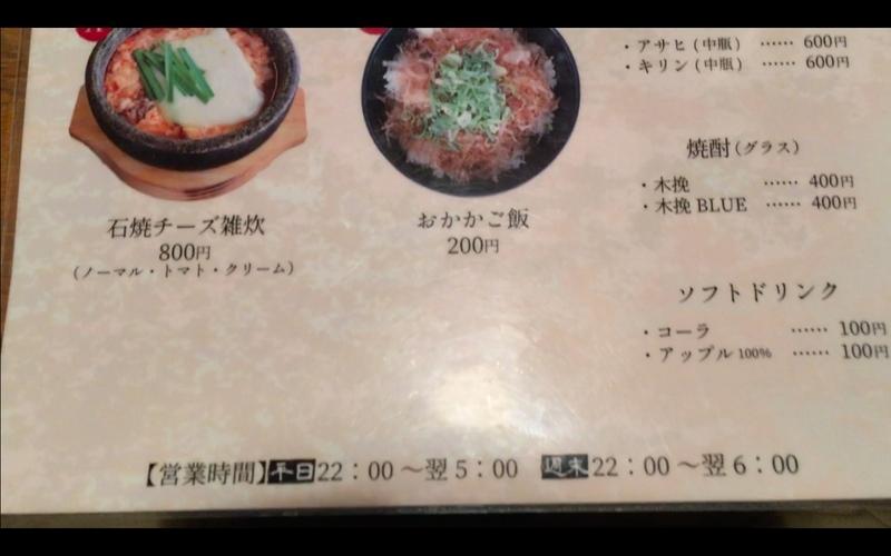 f:id:kimagure-hitoritabi:20210222221302j:plain