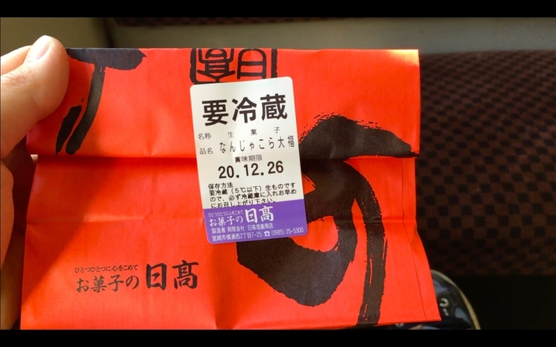 f:id:kimagure-hitoritabi:20210223095738j:plain