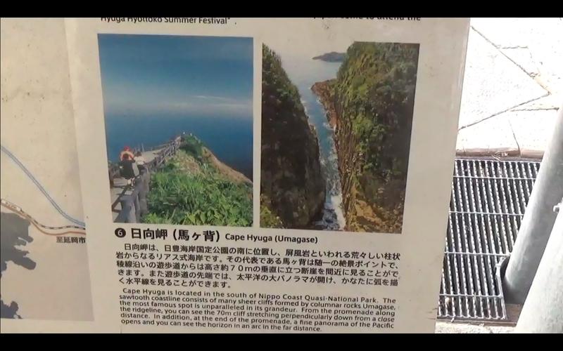 f:id:kimagure-hitoritabi:20210223175708j:plain