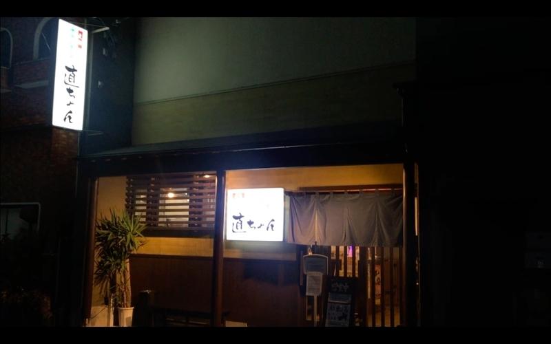 f:id:kimagure-hitoritabi:20210223182032j:plain