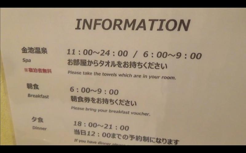 f:id:kimagure-hitoritabi:20210223193836j:plain