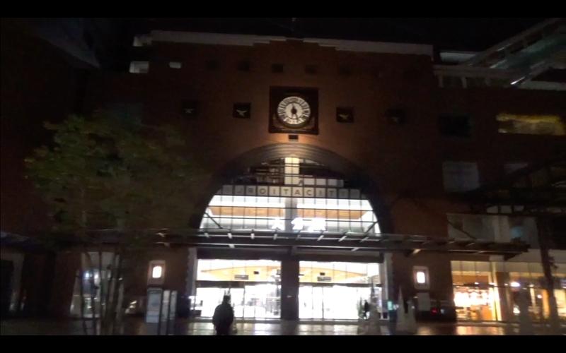 f:id:kimagure-hitoritabi:20210224152721j:plain