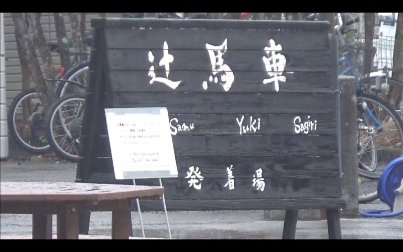 f:id:kimagure-hitoritabi:20210224183822j:plain
