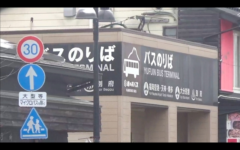 f:id:kimagure-hitoritabi:20210224183830j:plain
