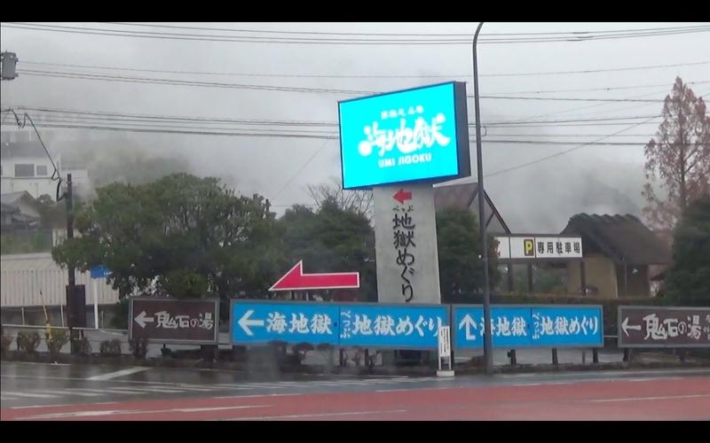 f:id:kimagure-hitoritabi:20210303112646j:plain