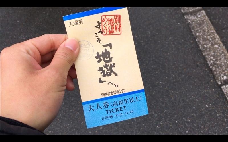 f:id:kimagure-hitoritabi:20210303112651j:plain