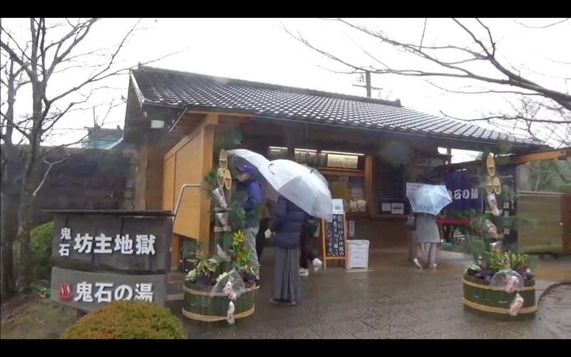 f:id:kimagure-hitoritabi:20210303114518j:plain