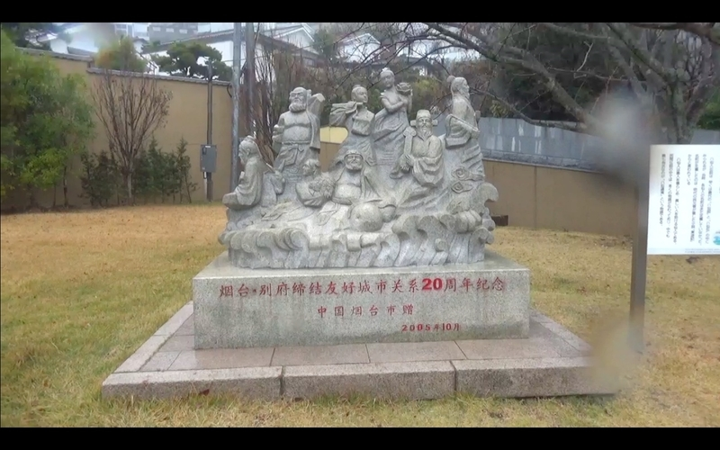 f:id:kimagure-hitoritabi:20210303114921j:plain