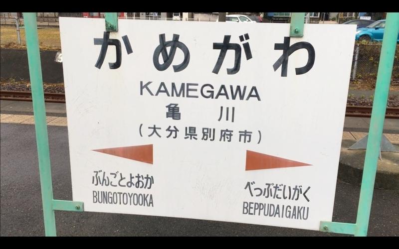 f:id:kimagure-hitoritabi:20210303130818j:plain