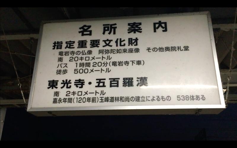 f:id:kimagure-hitoritabi:20210303131532j:plain
