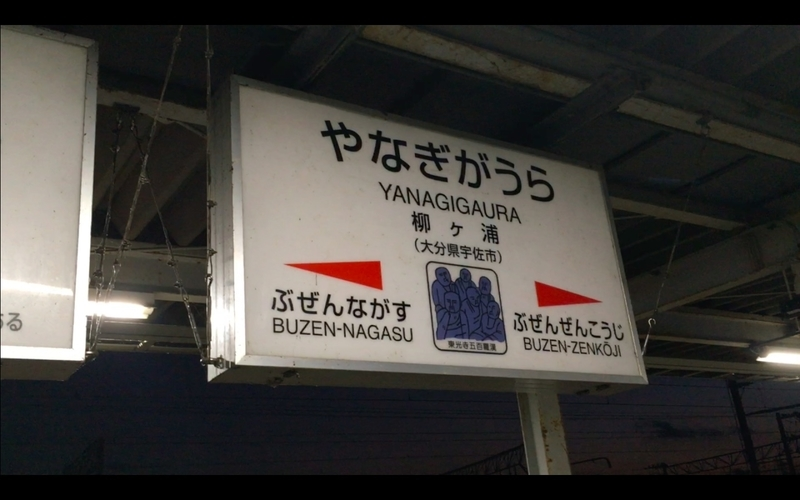 f:id:kimagure-hitoritabi:20210303131537j:plain