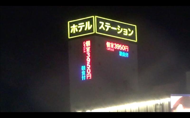 f:id:kimagure-hitoritabi:20210303134548j:plain