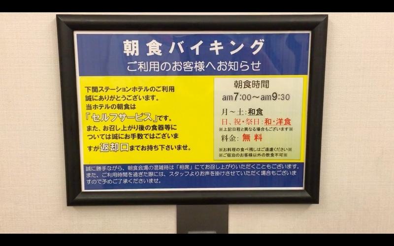 f:id:kimagure-hitoritabi:20210303135131j:plain